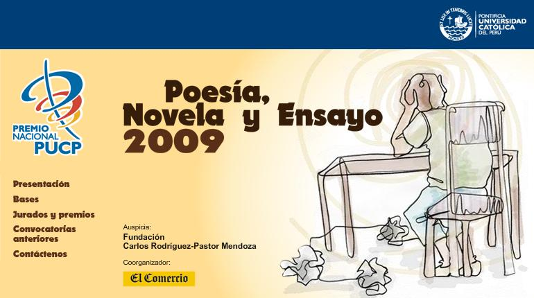 Premio Nacional PUCP 2009